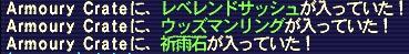 20050828-6.jpg
