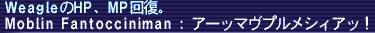 20050830-10.jpg