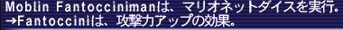 20050830-11.jpg