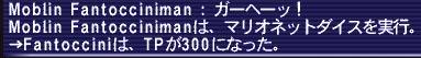 20050830-13.jpg
