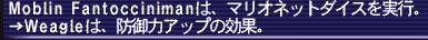 20050830-14.jpg