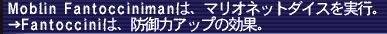 20050830-15.jpg