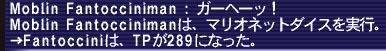 20050830-16.jpg
