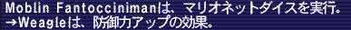 20050830-17.jpg