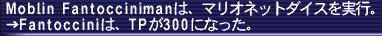 20050830-18.jpg