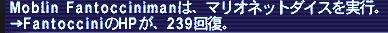 20050830-19.jpg