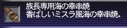 20050830-2.jpg