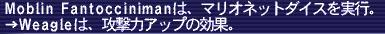 20050830-20.jpg