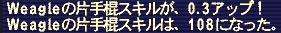 20050830-23.jpg