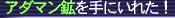 20050903-4.jpg