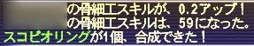 20050905-5.jpg