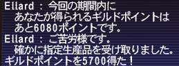 2005091503.jpg