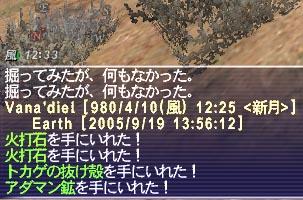 2005091903.jpg