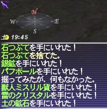 2005092206.jpg