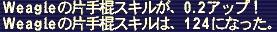 2005092503.jpg