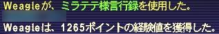 200510010801.jpg