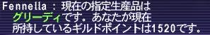 2005100407.jpg