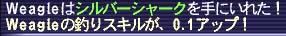 2005100605.jpg
