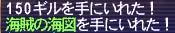 2005101103.jpg