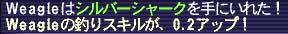 2005101202.jpg