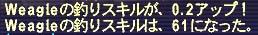 2005101203.jpg