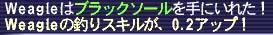 FF-20051016-010350.jpg