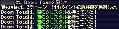 FF-20051016-143419.jpg