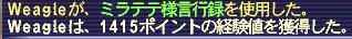 FF-20051016-174708.jpg