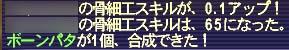FF-20051022-140105.jpg