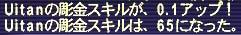 FF-20051022-150202.jpg