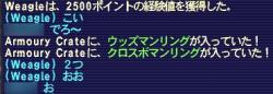 FF-20051023-223759.jpg