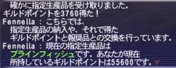 FF-20051026-025144.jpg