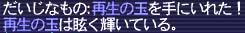 FF-20051106-220456.jpg
