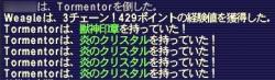 FF-20051120-143411.jpg