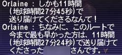 FF-20051223-014301.jpg