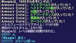 FF-20060114-233736.jpg