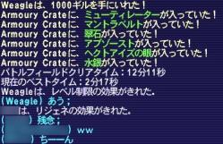 FF-20060114-233926.jpg