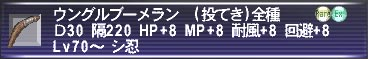 FF-20060205-2329562.jpg