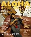 alohastyle.jpg