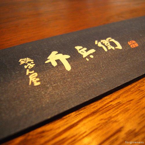 Hiroshima style