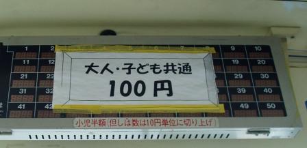 17113001