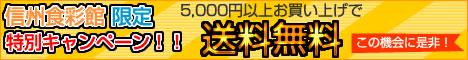 banner_soryo.jpg