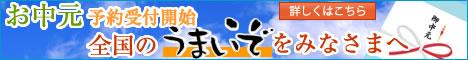 tyugen_banner.jpg