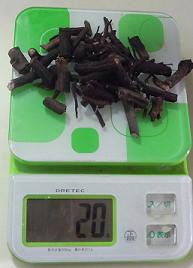 紫根(1)
