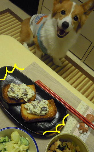 トーストに乗せてみた(1)(1)