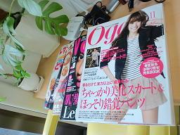 雑誌読みまくり