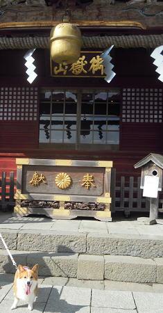 御嵩神社9