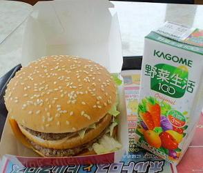 ビッグマック200円