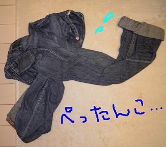 DSCN0601(1).jpg
