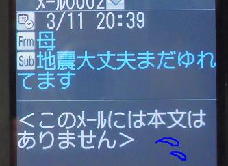 hahame-ru.jpg
